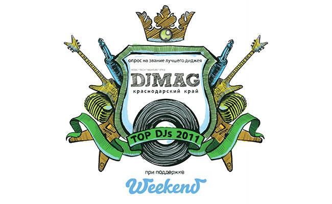 TOP DJ 2011